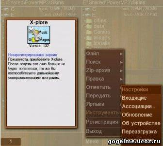 Создавалась первоначально для nokia 5228 на базе официальной прошивки от nokia v501001